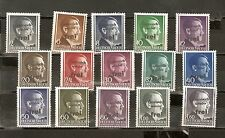 AUSTRIA-GERMANY OCCUPATION LOSENSTEIN  HITLER GENERALGOUVERMENT MNH #1