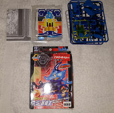 Takara Battle B-daman 2 Souryuoh Dragon King / Dragon Roi Blaster 75