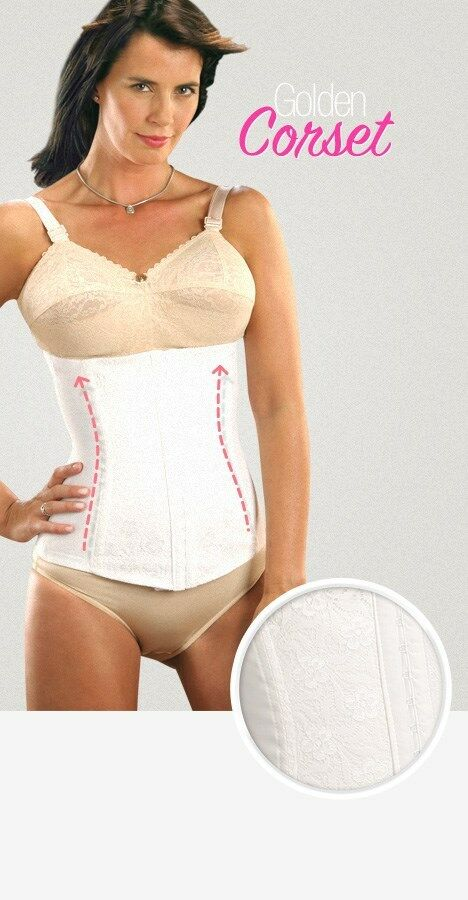 Ardyss golden Corset Size 42 , White  color, Fast Shipping