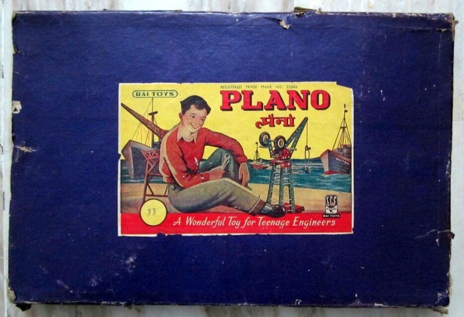 Old Rare Plano Crane Tin Toy Rai Toys Old Original Tin Crane Toy With Box