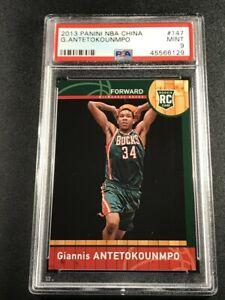 GIANNIS-ANTETOKOUNMPO-2013-PANINI-NBA-CHINA-147-GREEN-BORDER-ROOKIE-CARD-PSA-9
