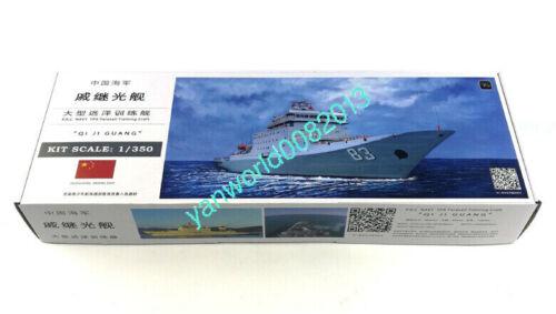 """VM """"Qi Ji Guang""""  Chinese Ocean Training Ship1//350"""
