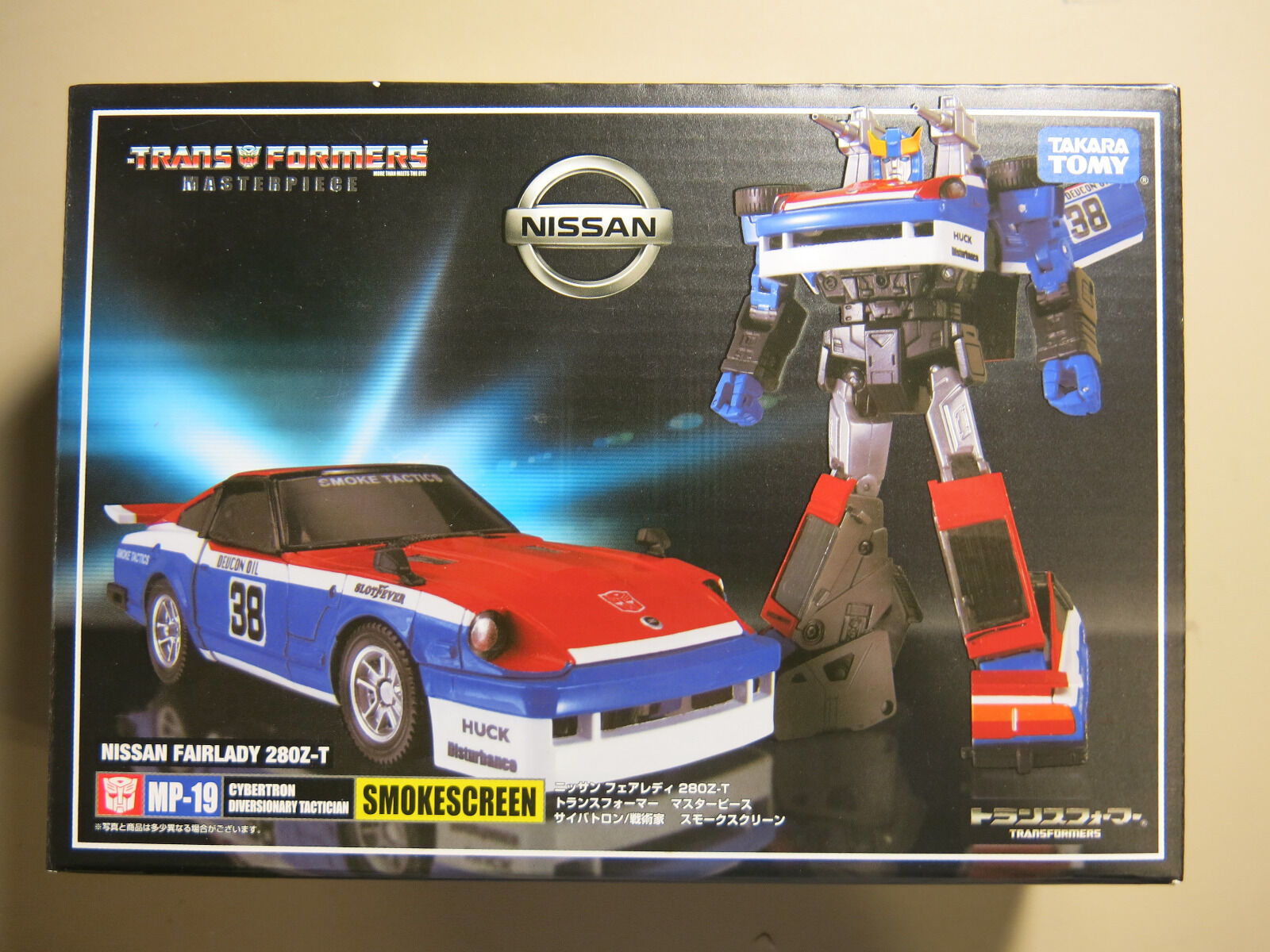 Traqnsformers MP-19 Masterpiece Smokescreen by Takara Mint sealed sealed sealed e10142
