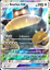 POKEMON-TCGO-ONLINE-GX-CARDS-DIGITAL-CARDS-NOT-REAL-CARTE-NON-VERE-LEGGI Indexbild 60