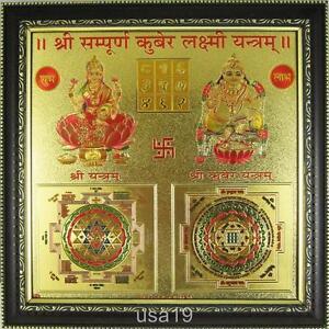 Details about 21,000 Mantra Energized Sri Kuber Lakshmi Money Drawing  Amulet Casino Cash