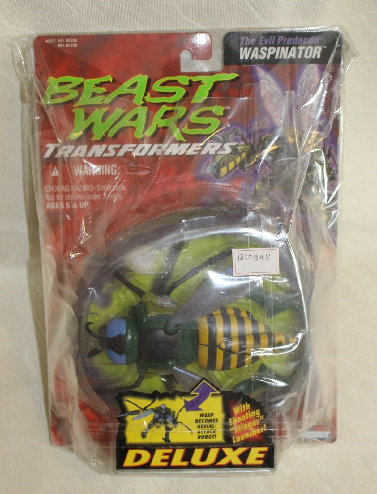 TRANSFORMERS BEAST WARS Waspinator Kenner 1995 Vintage Deluxe Mint Opened Card