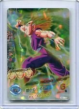 DRAGONBALL HEROES JAPANESE Super Rare SR Card HG1-13 Son Gohan