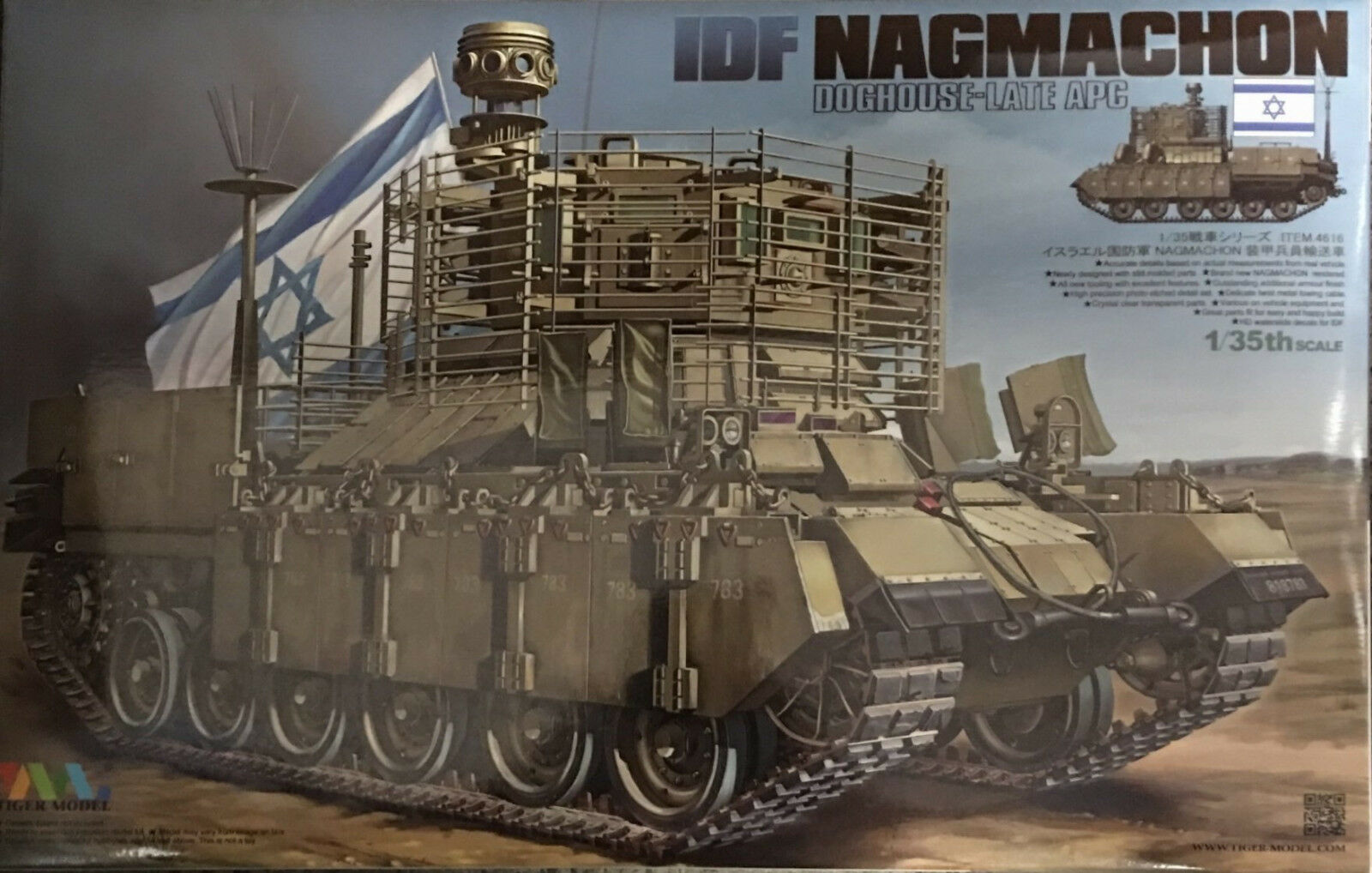 Tiger Models 1 35 IDF Nagmachon Doghouse - Late APC - TIG-4616