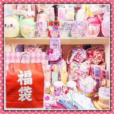 ★ LUCKY PACK - FUKUBUKURO bag kawaii dream room Japan cooking cameretta rosa box