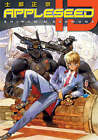 Appleseed ID by Masamune Shirow (Paperback, 2007)