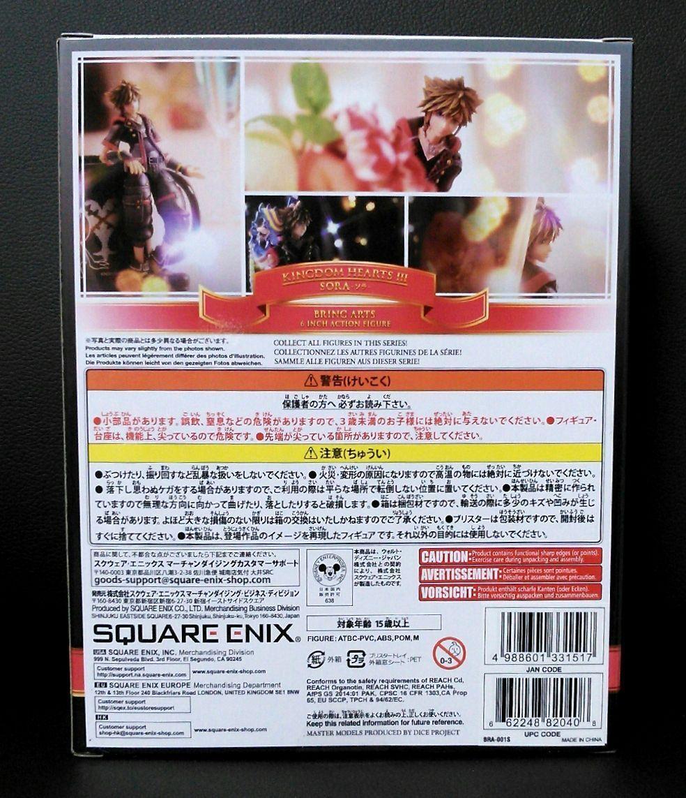 D23 Exclusive Kingdom Kingdom Kingdom Hearts III Sora Bring Arts Second Form Square-Enix NIB 5cb1ba