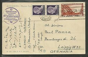 Regno-1929-Imperiale-7-1-2-c-coppia-1932-Decennale-Marcia-Roma-60-c-REG017