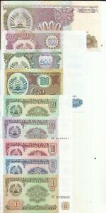 TAJIKISTAN 5 RUBLES 1994 P 2 UNC LOT 20 PCS
