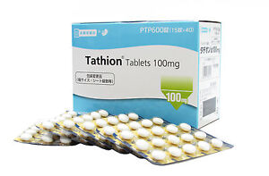 TATHION-307-TATHIONE-GLUTATHIONE-WHITENING-LIGHTENING-PILLS-JAPAN-NEW-PACKAGING
