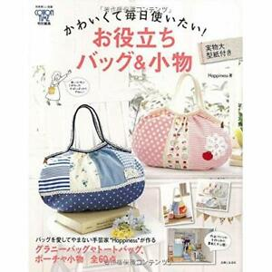 Useful-Bags-and-Pouches-Selected-Cotton-Time-Magazines-Craft-Book