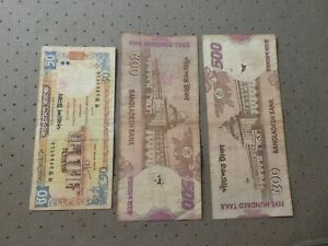 Bangladesh Lot Of 3 Circulated Bank Notes ,50 500 Taka