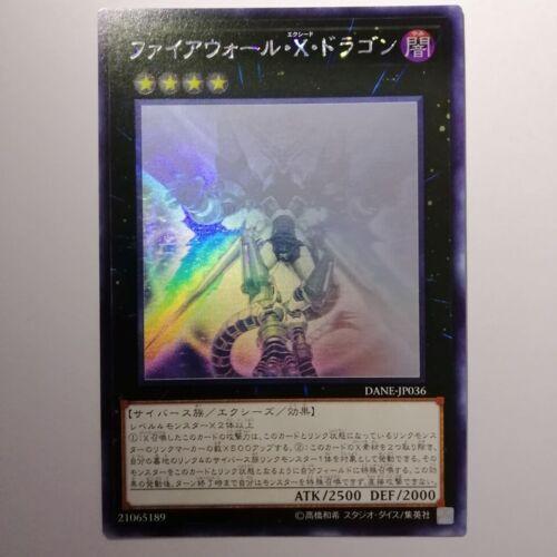 YuGiOh Japan Konami Dark Neostorm DANE-JP036 Ghost Rare Firewall eXceed Dragon