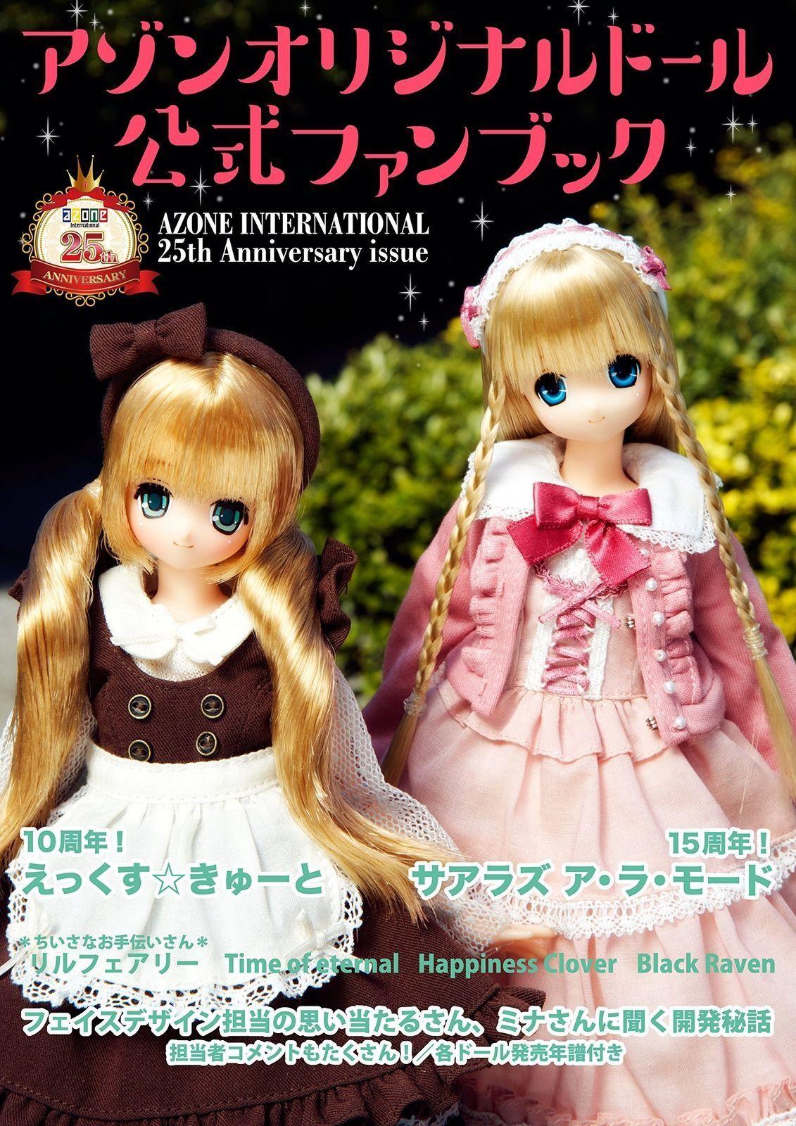 Azone Book Doll Official Fan Book Azone 25th Anniversary Libro aniversario ilustrado d0649b