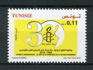 Tunisia-2018-MNH-Amnesty-International-30th-Anniv-1v-Set-Human-Rights-Stamps