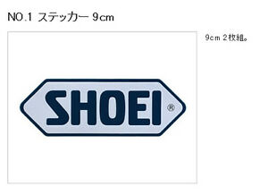 SHOEI-NO-1-Sticker-9cm