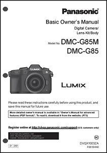 panasonic lumix dmc g85 basic camera user guide instruction manual rh ebay com panasonic 4k camera user manual panasonic lumix camera instruction manual