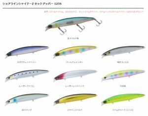 DAIWA-SHORE-LINE-SHINER-Z-SETUPPER-125S-125-S-sinking-lure-plug-Japan-fishing