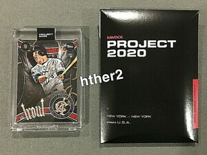 Topps-Project-2020-Card-51-2011-Mike-Trout-Angels-by-Ben-Baller-PR-13200