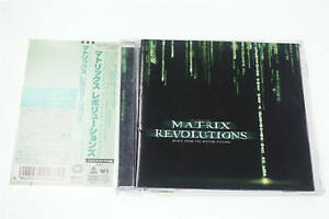 THE MATRIX REVOLUTIONS: MUSIC FROM THE MOTION PICTURE CD JAPAN OBI A13054