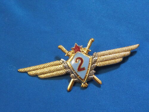 Soviet medal badge OFFICER qualification Pilot 2 class Air Force Red Army USSR
