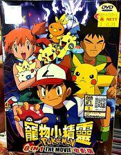 English Version ~ Pokemon 8 Movie Collection Box ~ (Movie 8 - 16) ~ 5-DVD SET ~