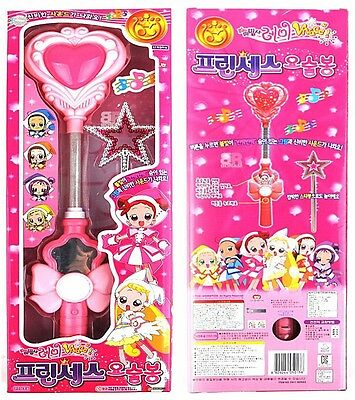 Magic Wand Stick toy Ojamajo Doremi Magic Stick Wand girl pretend play costume