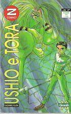 USHIO E TORA VOLUME 6 EDIZIONE GRANATA PRESS