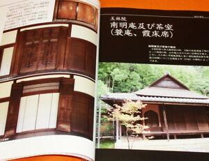 Japanese-traditional-wooden-fittings-TATEGU-book-doors-fusuma-shoji-0300