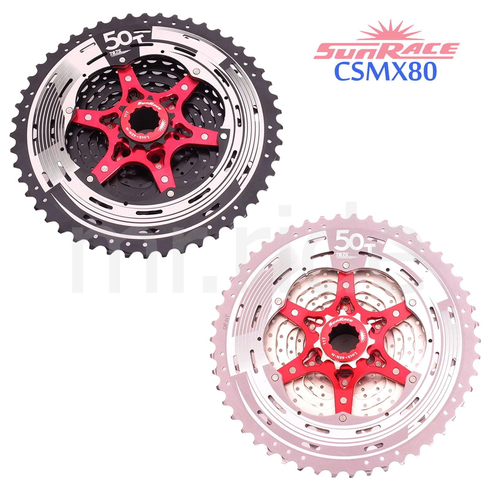 SunRace CSMX80 Bicicleta de Montaña  Bici Cassette De 11-50T de 11 velocidades para Shimano Sram 11 velocidad  ofrecemos varias marcas famosas