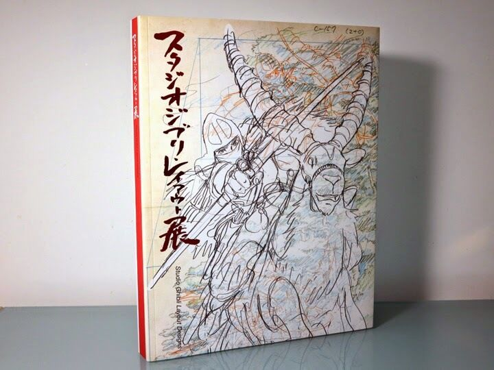 Studio Ghibli Layout Designs   Secrets of Takahata and Miyazaki Animation