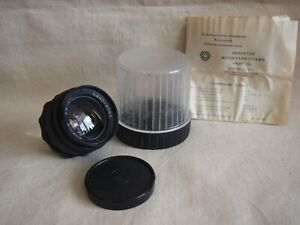 MIR-1V 37mm f/2,8 M42 for Zenit Praktica Pentax Wide Angle Lens EXC!