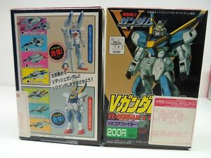 V-V-2-Gundam-Bandai-Candy-Toy-1994-Model-Kit-Action-Figure-5-V2-Type-Fighter