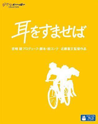 New Whisper of the Heart Blu-ray Japan Anime English Subtitle Ghibli VWBS-1238