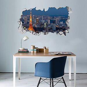 3D Paris Scenery 22 Wall Murals Wall Stickers Decal Breakthrough AJ