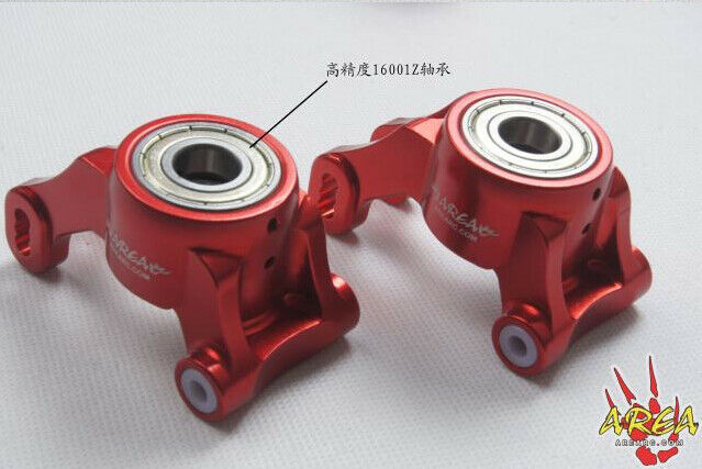 Area rc CNC tuttioy rear rueda hub autorier orsoing engree engree engree version for losi DBXL f9a896