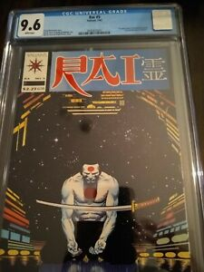 Valiant-Rai-5-CGC-9-6-NM-white-pages