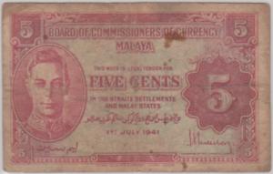 Mazuma *M898 Malaya 1941 KGVI KNB7a 5 Cents F Only