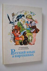 Buch-Russisch-in-Bildern-alte-russische-Fibel-1988