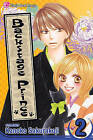 Backstage Prince: Volume 2 by Kanoko Sakurakoji (Paperback / softback, 2007)