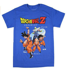 Dragon-Ball-Z-GROUP-FIGHTING-STANCE-GOKU-T-Shirt-Royal-NEW-Authentic-amp-Official