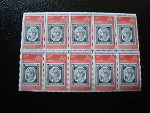 NOUVELLE-CALEDONIE-timbre-yt-aerien-n-253-x10-majorite-n-Z2-stamp