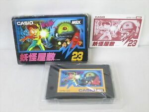 MSX-YOKAI-YASHIKI-Boxed-Japan-Game-0705-msx
