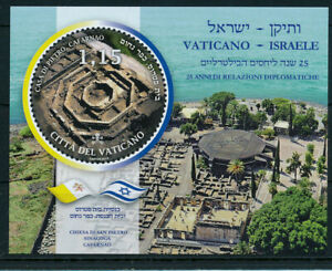VATICAN-2019-JOINT-ISSUE-WITH-THE-ISRAEL-S-SHEET-MNH
