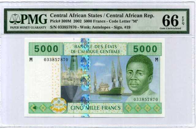 CENTRAL AFRICAN STATES STATE 5000 FRANCS 2002 P 309 M GEM UNC PMG 66 EPQ