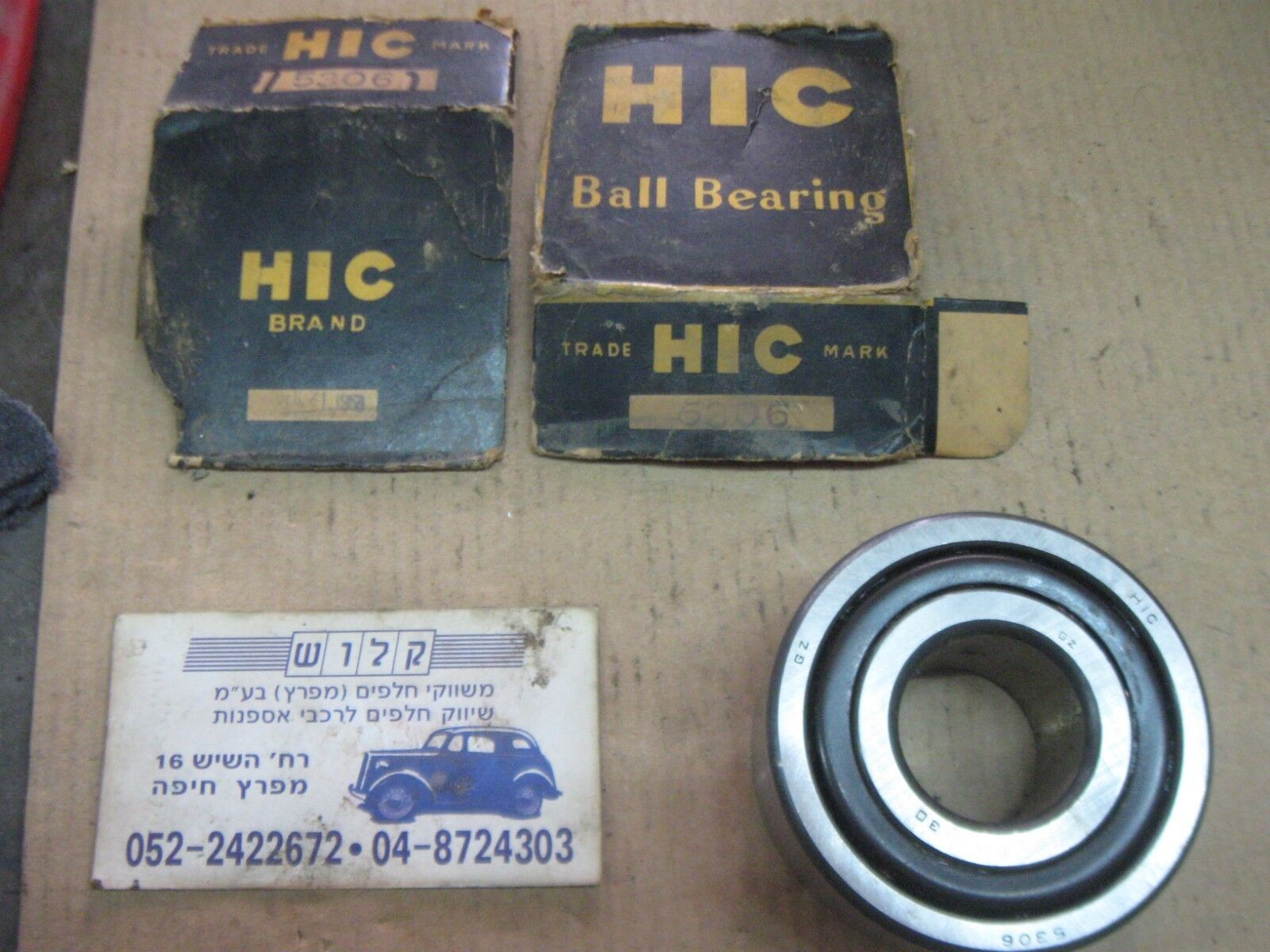 HIC 5306 Double Row Ball Bearings Size  30 x 72 x 30.2 mm ,Pinion Front 1937 -55